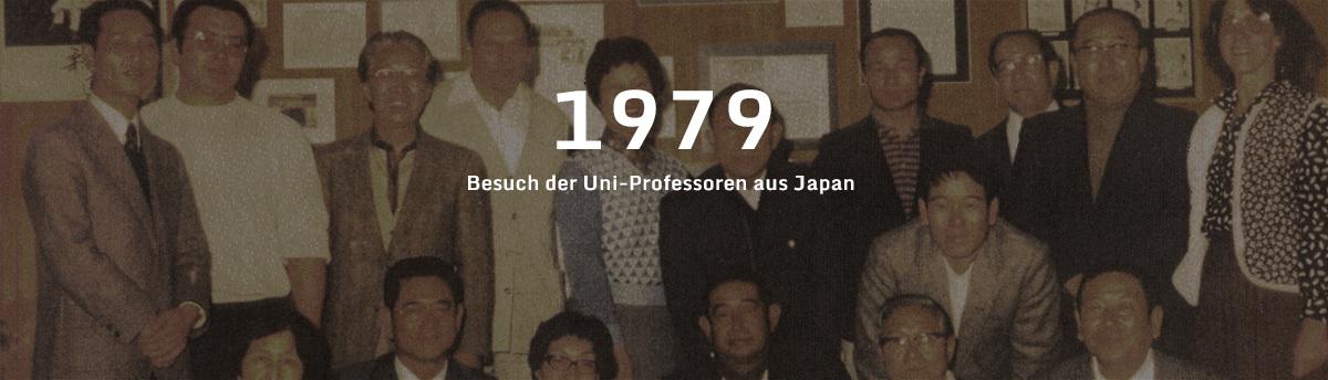 Geschichte_1979Text