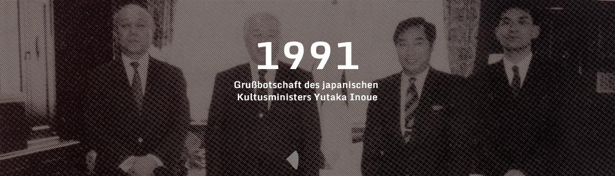 Geschichte_1991Text